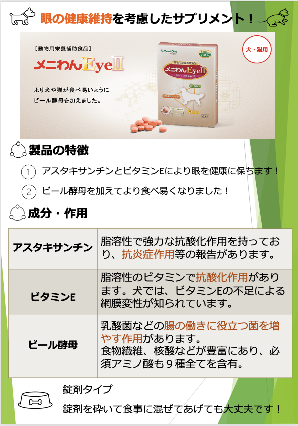 f:id:katsuma-pc:20200903185138p:plain