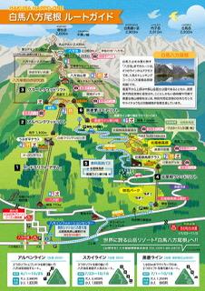 f:id:katsuma-pc:20200904145500j:plain