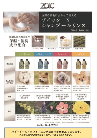 f:id:katsuma-pc:20201011171506p:plain