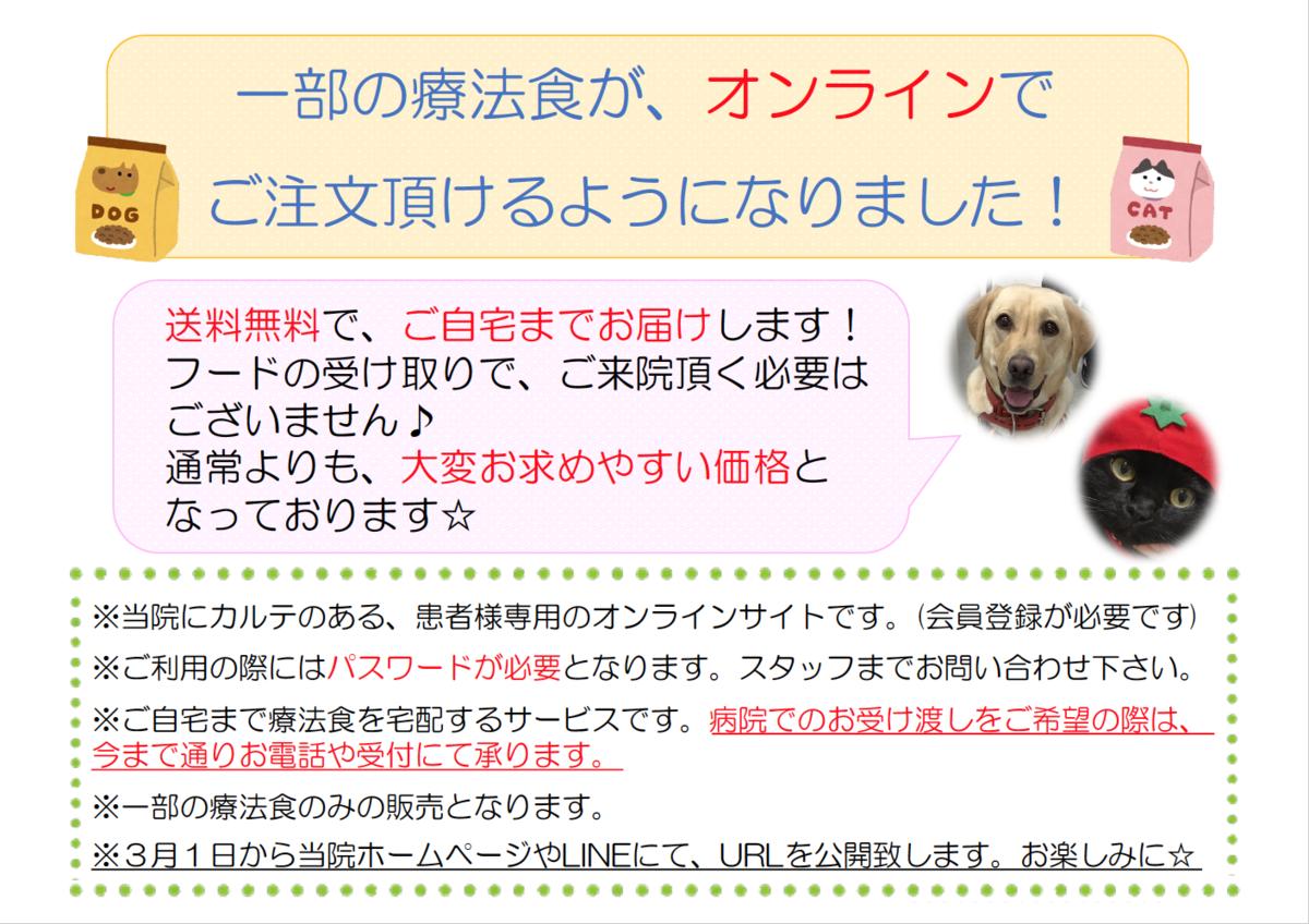 f:id:katsuma-pc:20210224151222p:plain