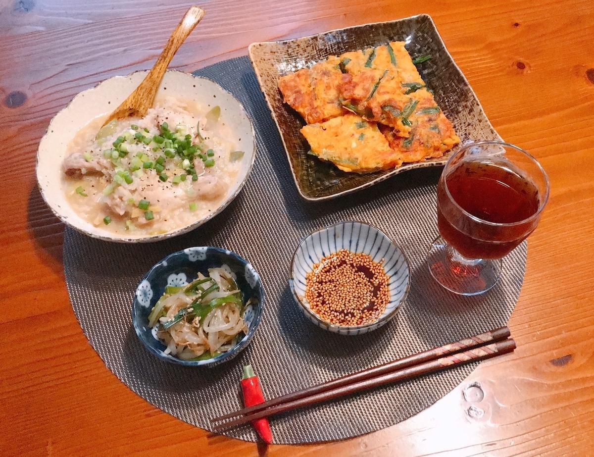 f:id:katsuma-pc:20211001150844j:plain