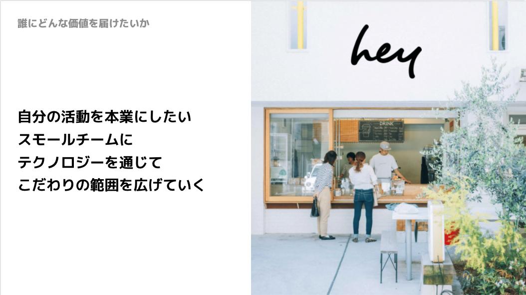 f:id:katsumata_ryo:20201214173121p:plain