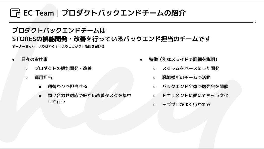 f:id:katsumata_ryo:20201214173243p:plain