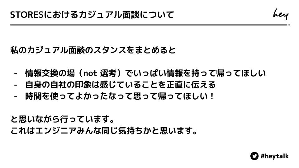 f:id:katsumata_ryo:20210603153901p:plain