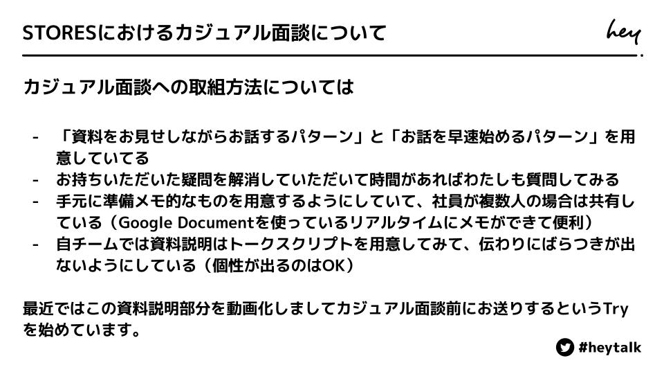 f:id:katsumata_ryo:20210603153905p:plain