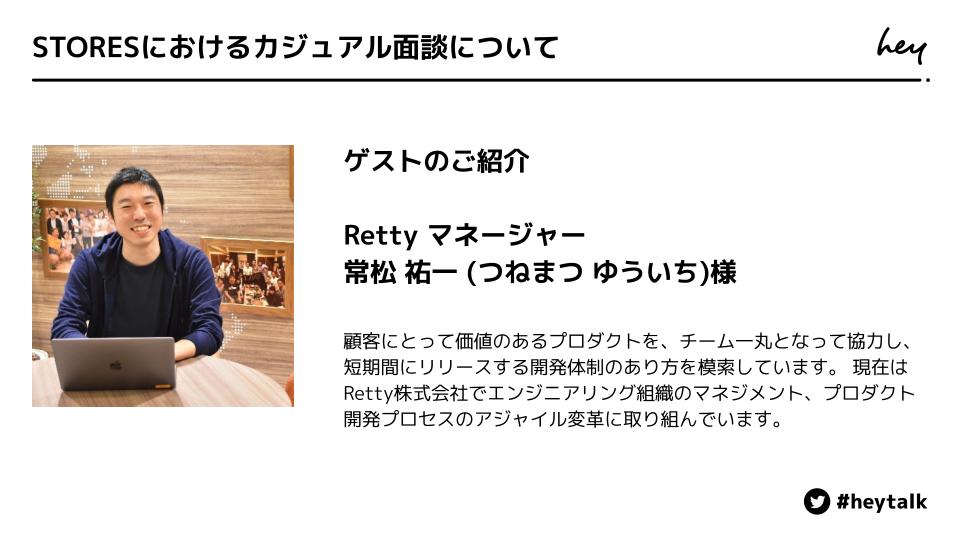 f:id:katsumata_ryo:20210603153925p:plain