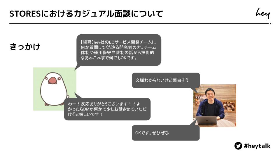 f:id:katsumata_ryo:20210603153929p:plain