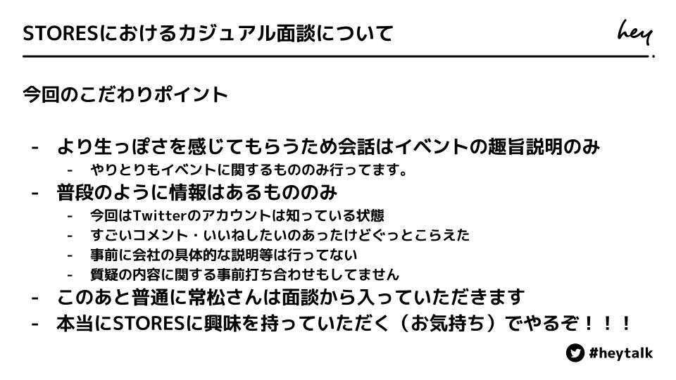 f:id:katsumata_ryo:20210603153943p:plain