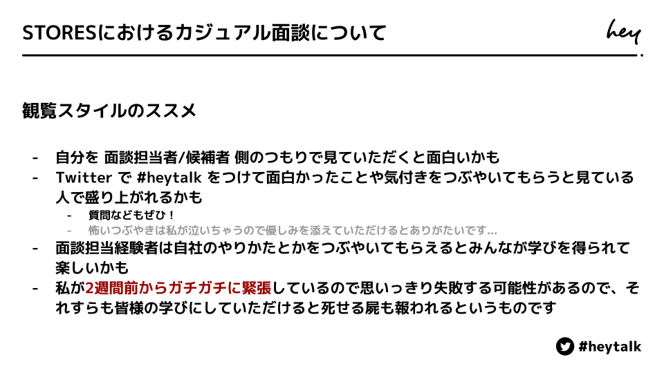 f:id:katsumata_ryo:20210603153946p:plain
