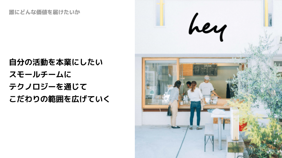 f:id:katsumata_ryo:20210603154035p:plain
