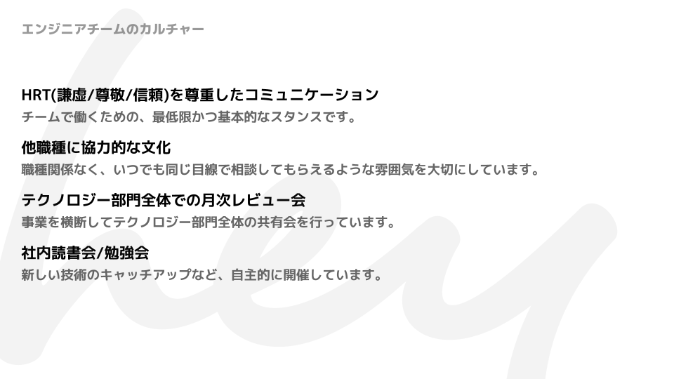 f:id:katsumata_ryo:20210603154047p:plain