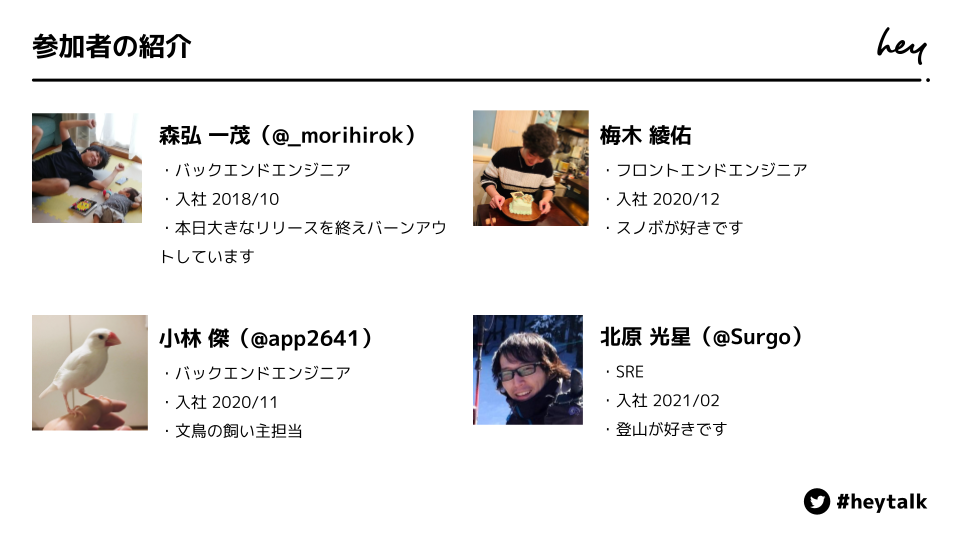 f:id:katsumata_ryo:20210604142836p:plain