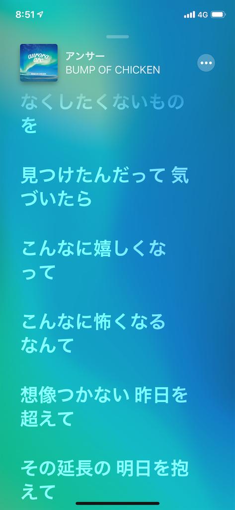 f:id:katsumin_06:20191203003735p:image
