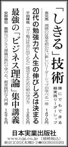 f:id:katsumotoryo:20110524005919j:image:right