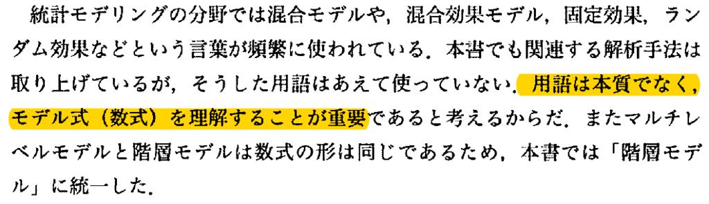 f:id:katsumushi:20180421123242p:plain