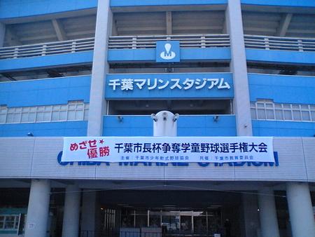 f:id:katsunari1977:20170830112326j:plain