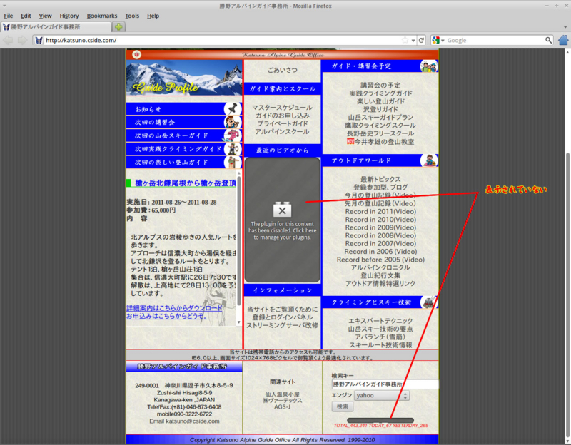 f:id:katsuno-ag:20110803062846j:image