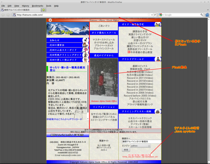 f:id:katsuno-ag:20110803072027j:image