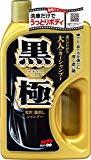 ソフト99 カーシャンプー 黒極シャンプー「濃色系メタリック・ソリッドブラック」04292