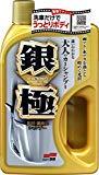 ソフト99 カーシャンプー 銀極シャンプー「淡色系メタリック」04291