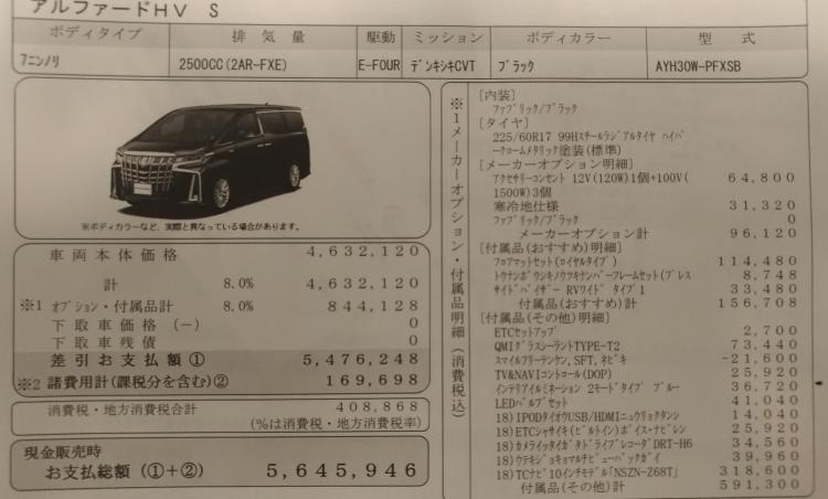 f:id:katsuo-toshi:20190602113041p:plain