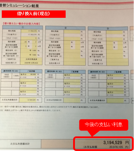 f:id:katsuo-toshi:20190928115822p:plain