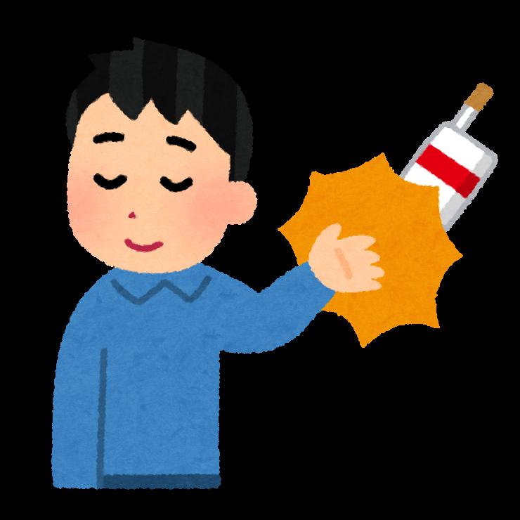 f:id:katsuo-toshi:20191025210424p:plain