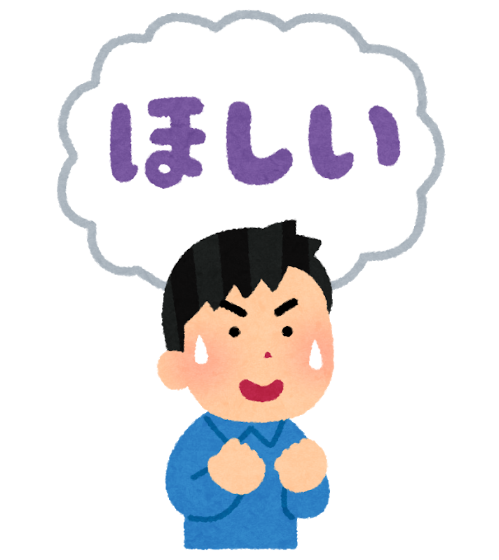 f:id:katsuo-toshi:20191107155757p:plain