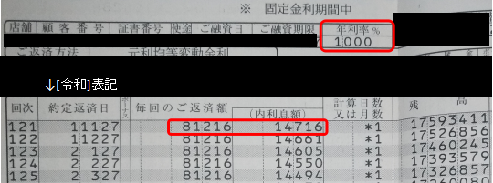 f:id:katsuo-toshi:20191112160412p:plain