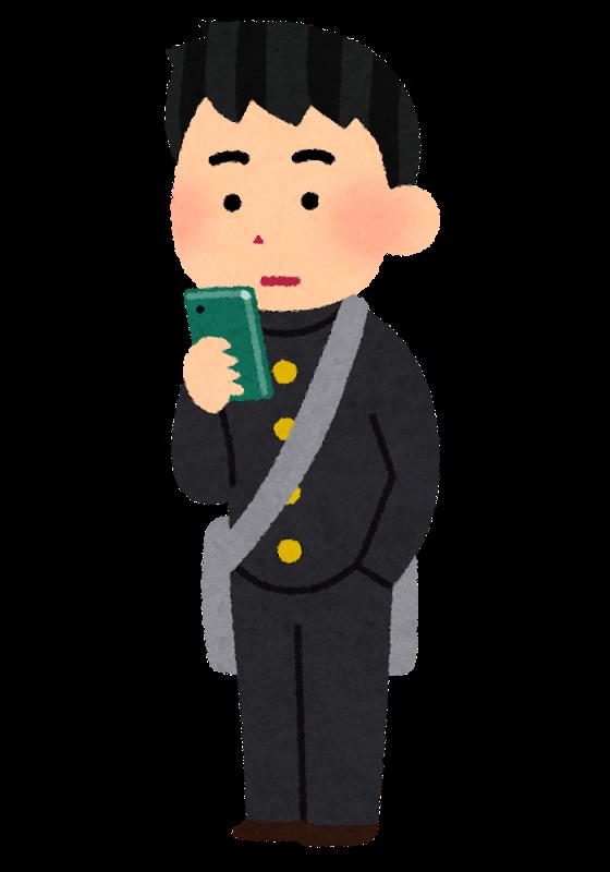 f:id:katsuo-toshi:20191130095836p:plain