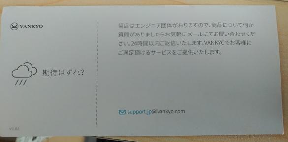 f:id:katsuo-toshi:20191215135349p:plain