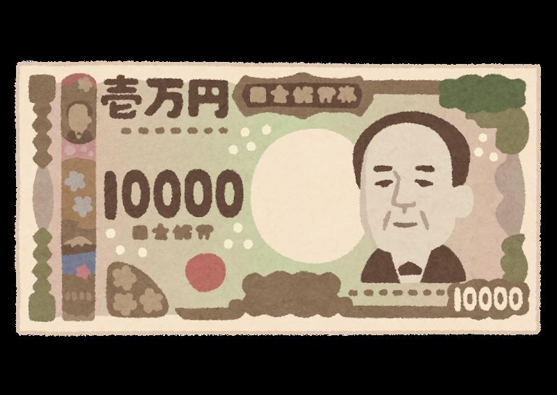 f:id:katsuo-toshi:20200320094857p:plain