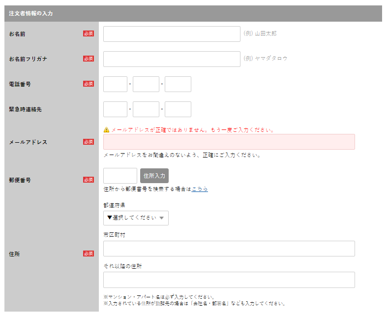 f:id:katsuonoeboshi:20201010011245p:plain