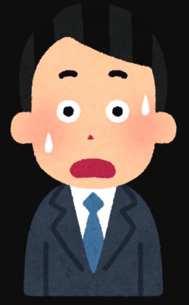 f:id:katsuonoeboshi:20201206025435p:plain