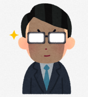 f:id:katsuonoeboshi:20201206210035p:plain
