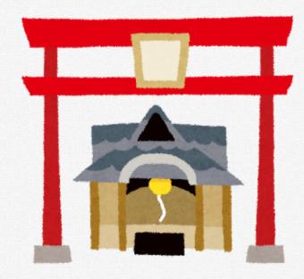 f:id:katsuonoeboshi:20201206210133p:plain