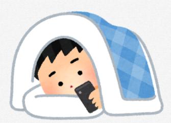 f:id:katsuonoeboshi:20201206210225p:plain