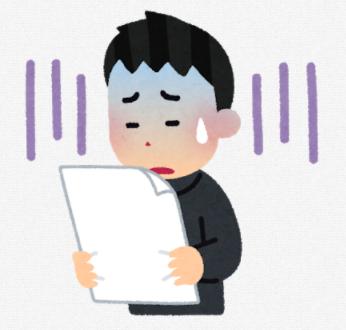 f:id:katsuonoeboshi:20210117230717p:plain