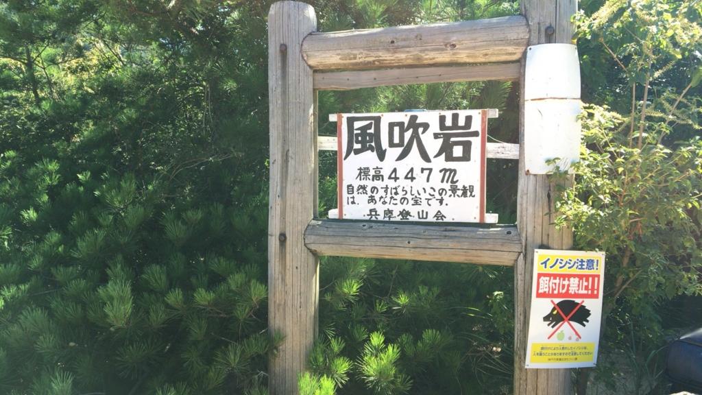f:id:katsuotataki:20160822200333j:plain