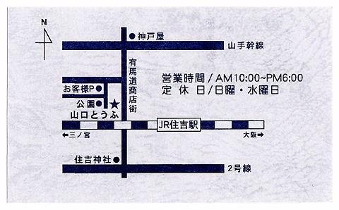 f:id:katsuotataki:20160829230332j:plain