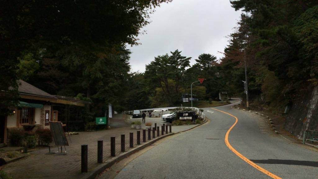 f:id:katsuotataki:20161026210147j:plain