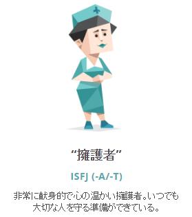 f:id:katsuotataki:20161220133408p:plain