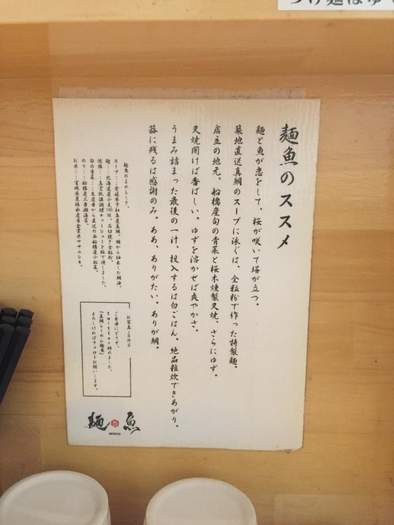 f:id:katsupin0218:20170210112508j:plain