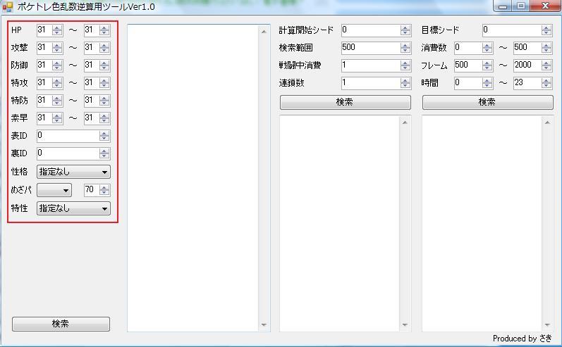 f:id:katsupoke:20130327220420j:image:w360