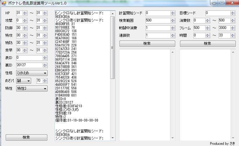 f:id:katsupoke:20130327220421j:image:w360