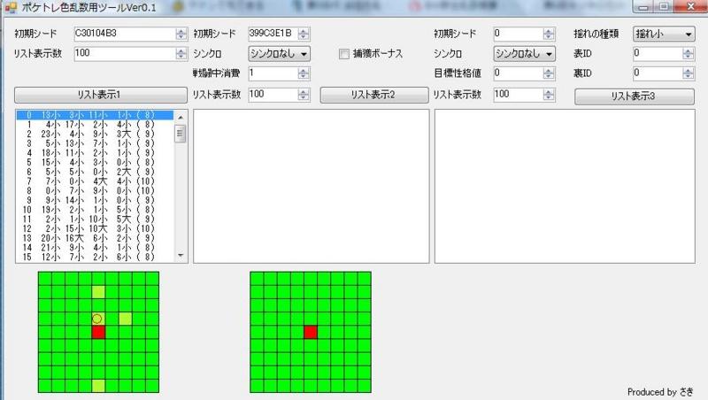 f:id:katsupoke:20130327220427j:image:w360