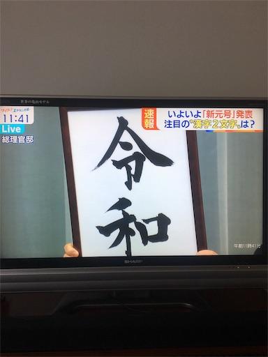 f:id:katsura346:20190401114204j:image