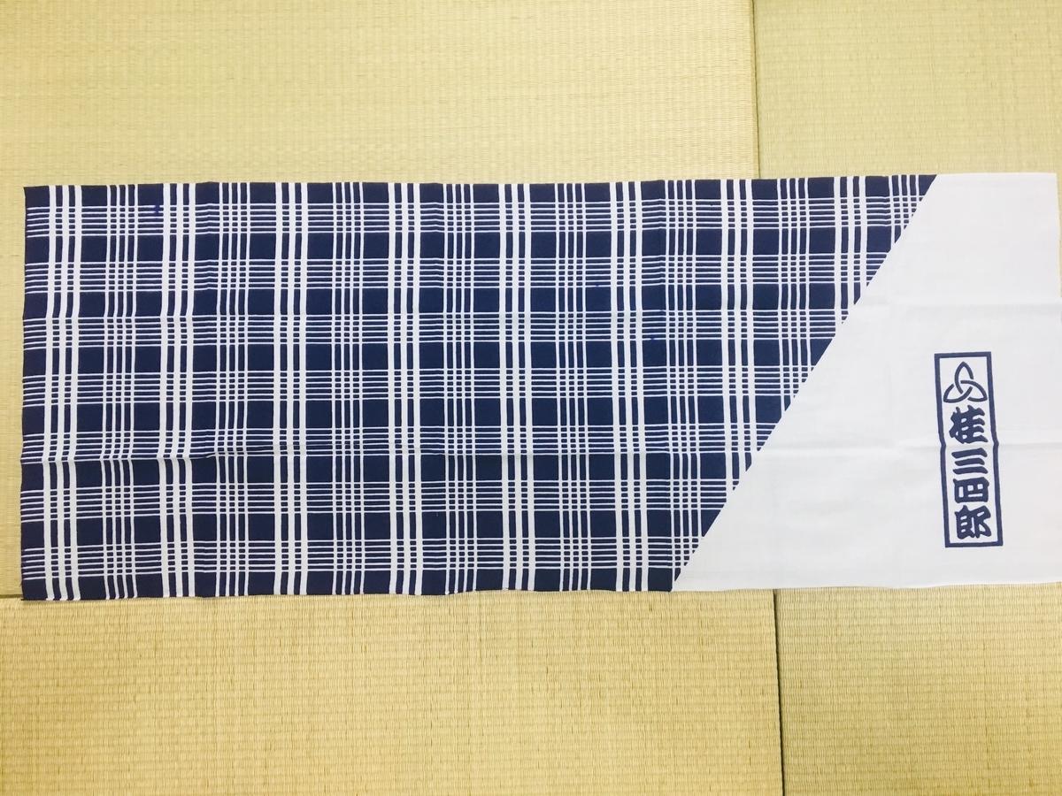 f:id:katsura346:20190410191110j:plain