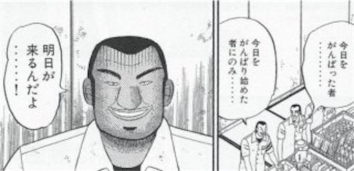 f:id:katsura346:20190724002152j:image