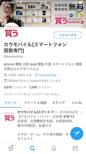 f:id:katsura346:20190902162225p:image